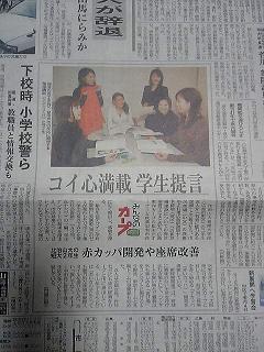 06,01,27中国新聞.JPG