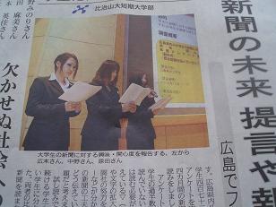 22日記事新聞班.JPG