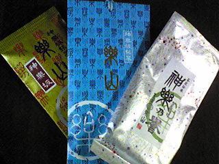 神楽坂のお茶.JPG