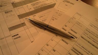 クロスボールペン.jpg
