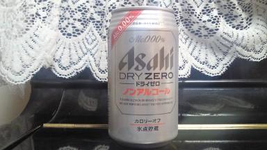 ドライゼロ.jpg