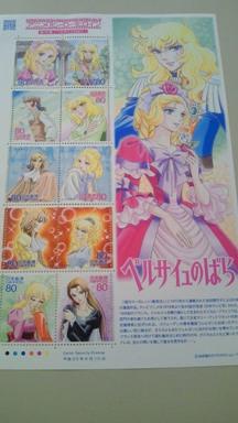 ベルサイユのばらの切手.jpg
