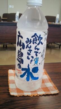 広島の水.jpg