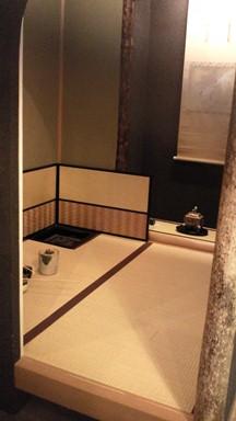 鶴屋の茶室.jpg