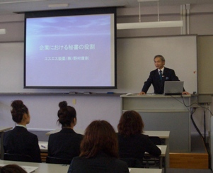 2006野村さん.JPG