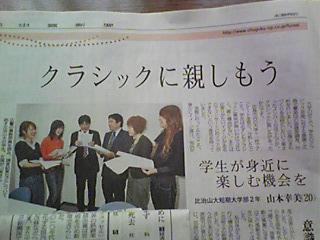 2007.10.28中国新聞.jpg