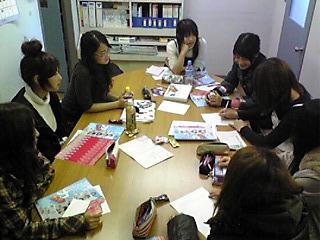 2008.12.1議論3.jpg