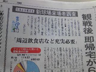 2009.09.17中国新聞.jpg