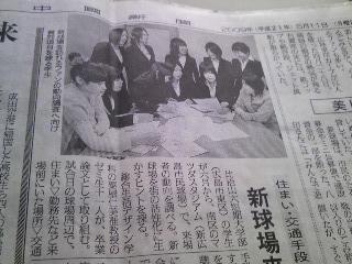 20090511中国新聞.jpg