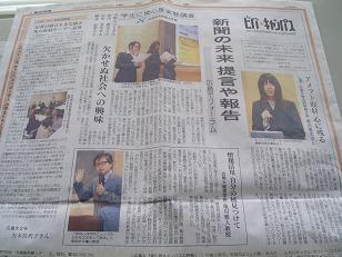 22日記事全体.JPG