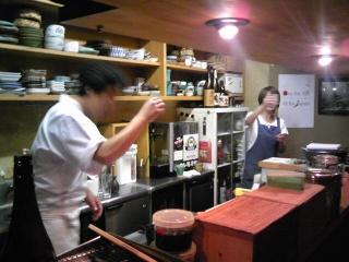 6月16日は和菓子の日.jpg