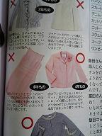 ハロッズ洋服.JPG