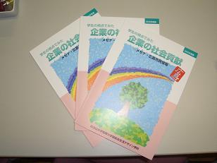 冊子05年度.JPG