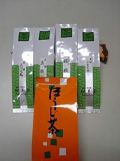日本茶.JPG