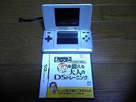 任天堂DS.JPG