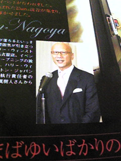Mr.Hamada.jpg