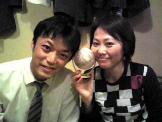お兄様とお姉さまと地球儀.JPG