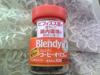 オリゴ糖入りコーヒ.jpg
