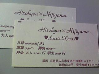 チケット.jpg