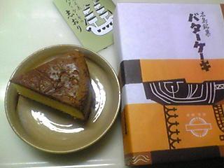 バターケーキ.JPG