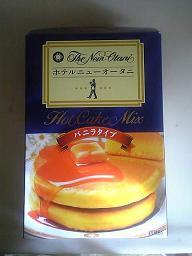 ホットケーキミックス.JPG