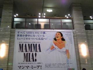 マンマ・ミーア.jpg