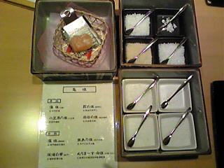 塩9種類.JPG
