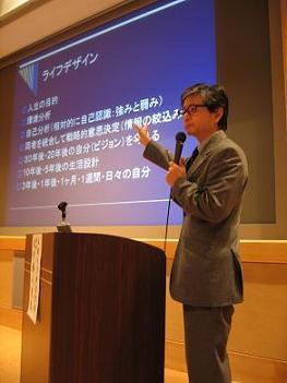 基調講演 亀川雅人先生.JPG