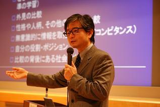 基調講演:亀川雅人先生.jpg
