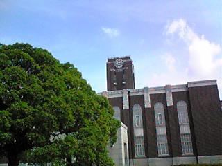 京大時計台.JPG