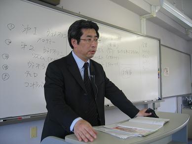 広響 大野さん.JPG