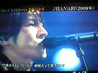 桜井さん.JPG