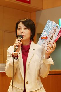 司会:増田さん.jpg