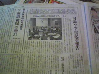 新聞09.02.14.JPG