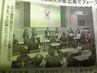 新聞09,02.14その2.JPG