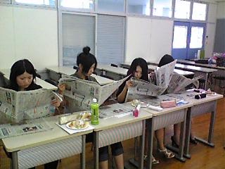 新聞講座3.jpg