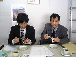 森永アイス.JPG