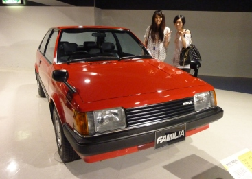 赤いファミリア1970.jpg