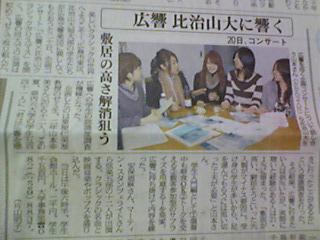 中国新聞07.12.15.JPG