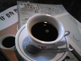 CAGLIARIコーヒー.jpg