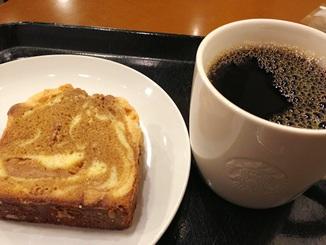 Coffee & Espresso ケーキ キャラメル マキアート.JPG