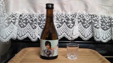 DAIGOのお酒その1.jpg