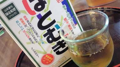 はとむぎ茶.jpg