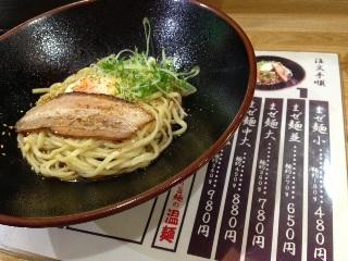 まぜ麺.jpg