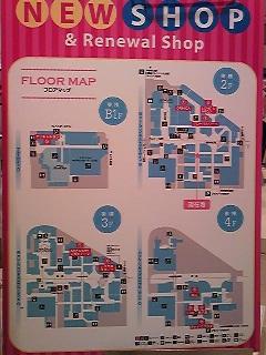 アルパークNew Shop.jpg
