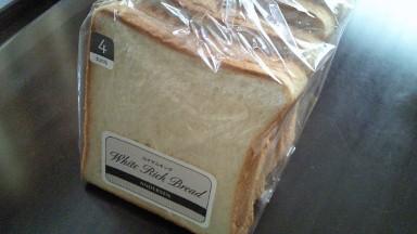 アンデルセンのロイヤルキング食パン.jpg
