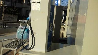 ガソリンスタンド.jpg
