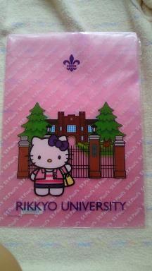 キティちゃんと立教大学のコラボ.jpg