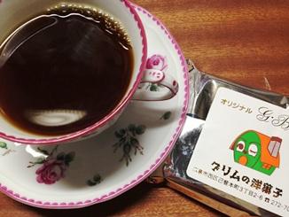 グリムの洋菓子.JPG