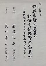 タイトル.JPG